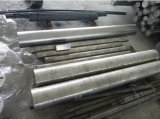 <strong>Inconel 725 Forged Bars</strong>